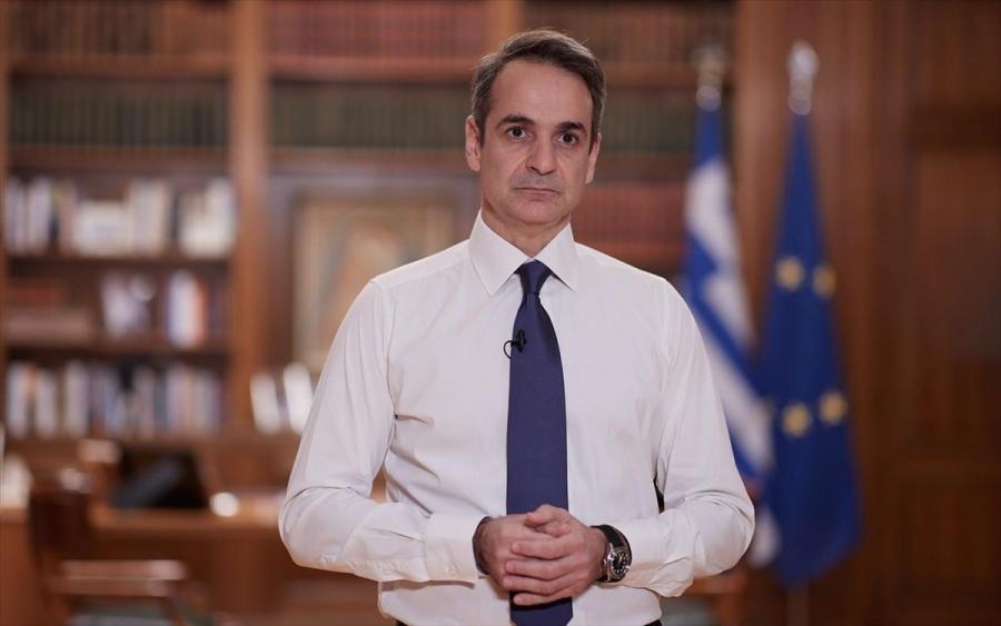 Στην Πορτογαλία ο Μητσοτάκης για την άτυπη Σύνοδο Κορυφής της ΕΕ – Στο επίκεντρο η Κοινωνική Συνοχή