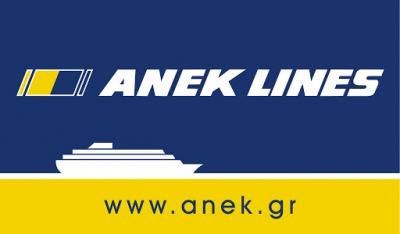 ANEK: Ζημίες 15,1 εκατ. ευρώ για τη χρήση του 2020