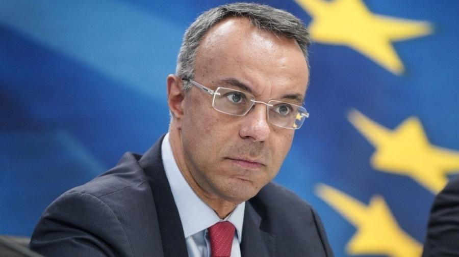 Σταϊκούρας (ΥΠΟΙΚ): Στοχευμένες μειώσεις φόρων και εισφορών εφόσον βρεθεί ο δημοσιονομικός χώρος