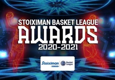 ΕΣΑΚΕ: «Ψηφίστε τους κορυφαίους της Stoiximan Basket League»