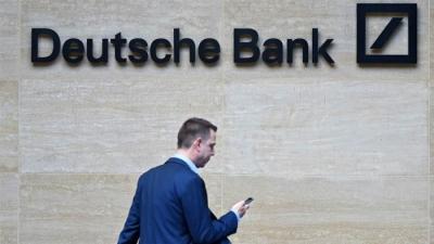 Στα 194 εκατ. ευρώ τα κέρδη της Deutsche Bank το γ' 3μηνο του 2021 - Μειώθηκαν τα επενδυτικά έσοδα