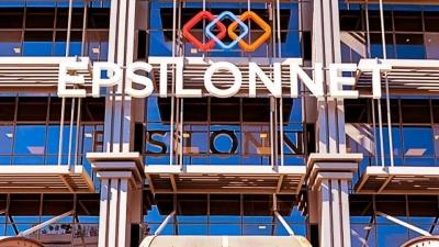 Epsilon Net: Στις 3/11 η ΕΓΣ για split της μετοχής