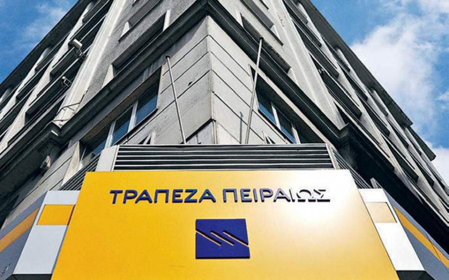Πειραιώς: Μετατρέπεται το CoCo 2,04 δισ. σε μετοχές στα 6 ευρώ, από 26,4% στο 61,3% το ΤΧΣ