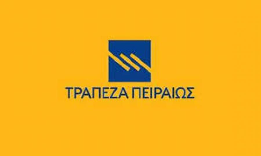 Τράπεζα Πειραιώς: Μετοχή και παράγωγο με ανεκτέλεστα στο limit down