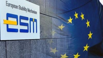 Ελλάδα: Αίτημα προς τον ESM για πρόωρη αποπληρωμή δανείων 3,3 δισ. ευρώ από το ΔΝΤ