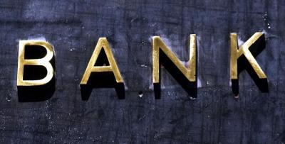 Προς εναρμόνιση της κοινοτικής νομοθεσίας περί εξυγίανσης και για τις μικρότερες τράπεζες