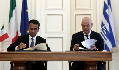 Η ιστορική συμφωνία Ελλάδας - Ιταλίας ανοίγει το δρόμο και για deals με άλλες χώρες στη Μεσόγειο
