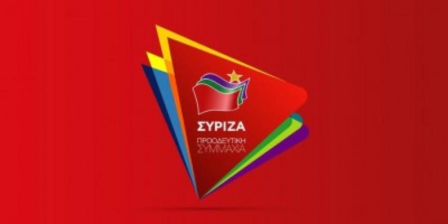 ΣΥΡΙΖΑ για Εύβοια: Οι επικοινωνιακές φιέστες είναι η μοναδική ικανότητα του επιτελικού κράτους Μητσοτάκη