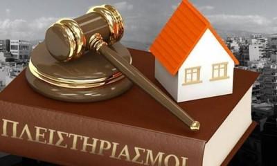 Σε δημόσια διαβούλευση ν/σ για τα υπερχρεωμένα νοικοκυριά - Νέες διατάξεις για τις αδίκαστες υποθέσεις του νόμου Κατσέλη