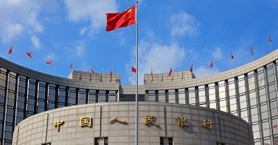 PBOC: Η αύξηση των τιμών του Bitcoin μπορεί να αυξήσει το ενδιαφέρον για το ψηφιακό γιουάν της Κίνας