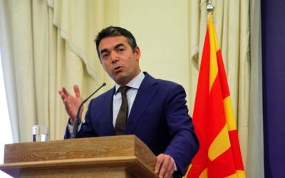 Τον Jouan Guaido αναγνώρισε ως ηγέτη της Βενεζουέλας η ΠΓΔΜ