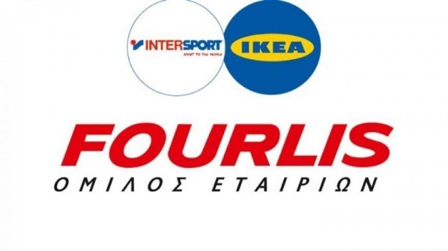 Fourlis: Ζημιές 3,1 εκατ. ευρώ στο εννεάμηνο του 2020