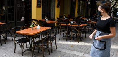 Πτώση από 40% έως 60% στους τζίρους των εστιατορίων λόγω των μέτρων κατά της Covid - Σε ποιες πόλεις η Εστίαση πνέει τα λοίσθια