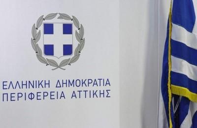 Περιφέρεια Αττικής: Ποσό 200 εκατ. για μικρομεσαίες επιχειρήσεις