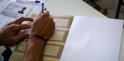 Υπ. Παιδείας: Ανακοινώθηκαν ο αριθμός των εισακτέων και οι συντελεστές για τη βάση εισαγωγής ανά σχολή