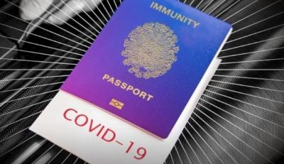 Γαλλία: Η κυβέρνηση θέλει να παρατείνει έως την 31η Ιουλίου του 2022 το «υγειονομικό διαβατήριο»