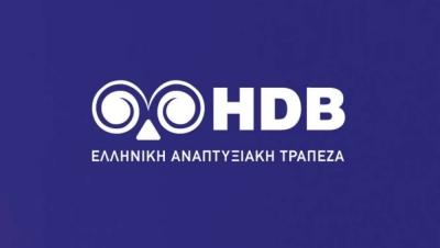 Οι τρεις startups που βράβευσε η Ελληνική Αναπτυξιακή Τράπεζα