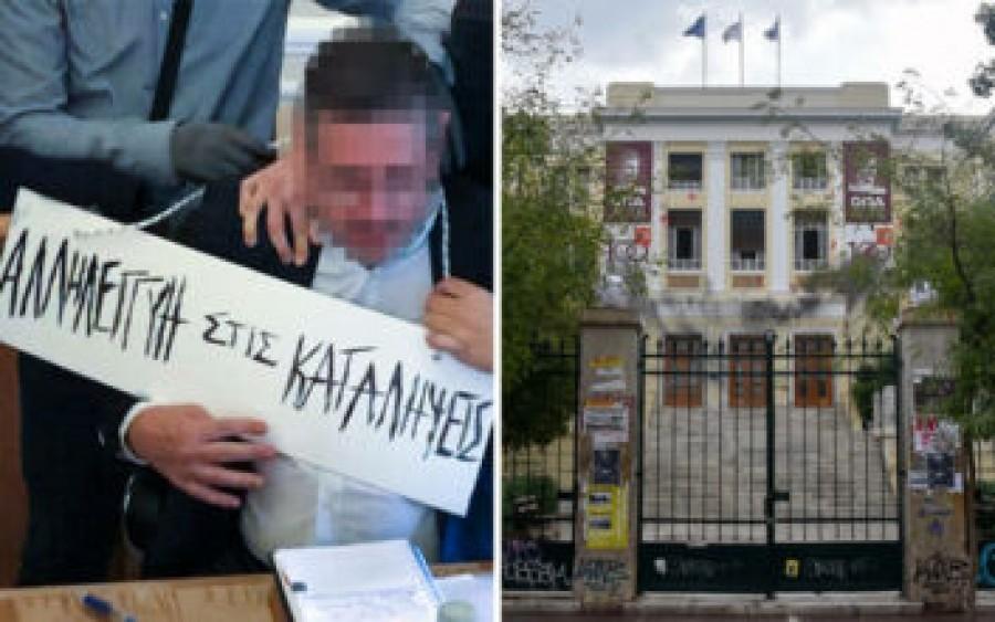 ΑΣΟΕΕ: Εξιχνιάστηκε η επίθεση κατά του Πρύτανη - 8 φοιτητές οι δράστες, κατηγορούνται για εγκληματική οργάνωση