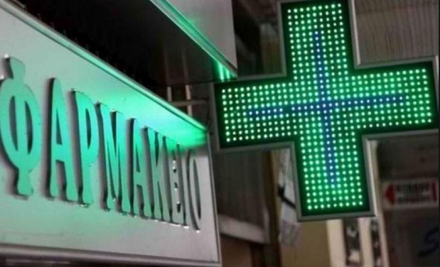 Grivalia Properties: Ολοκληρώθηκε η εξαγορά του ακινήτου «Όλυμπος Νάουσα»