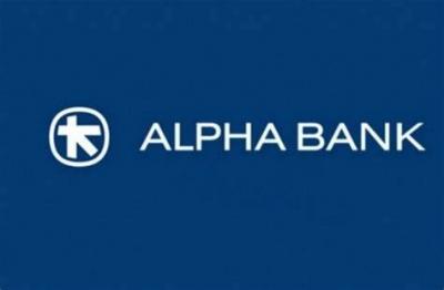 Σε νέα υψηλά 13 μηνών η Alpha Bank – Σημαντική η υστέρηση της μετοχής έναντι Εθνικής και Eurobank