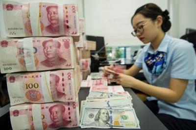 Κίνα: Αυξήθηκαν τα τραπεζικά δάνεια τον Ιούνιο 2021 περισσότερο από ό,τι αναμενόταν