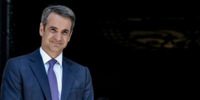 Συνάντηση Μητσοτάκη με διεθνείς επενδυτές: Εκμεταλλευτείτε τις ευκαιρίες που ανοίγονται στην Ελλάδα