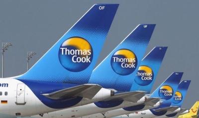 Βρετανοί πελάτες της Thomas Cook κατήγγειλαν ότι ξενοδοχείο στην Τυνησία τους εμπόδιζε να φύγουν