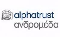 Alpha Trust Ανδρομέδα: Zημιογόνο το α' 6μηνο του 2015 - Εμφάνισε ζημιές 388 χιλ. ευρώ