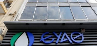 ΕΥΑΘ: Ηλεκτρονικά από 1η Σεπτεμβρίου και οι διακανονισμοί οφειλών