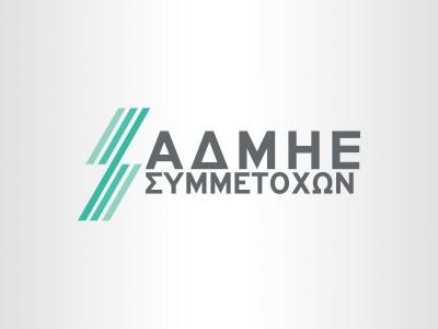 ΑΔΜΗΕ: «Ιερό» φρένο στο έργο υπερυψηλής τάσης στην Πελοπόννησο - Αντιδρά η Μονή Αγίων Θεοδώρων