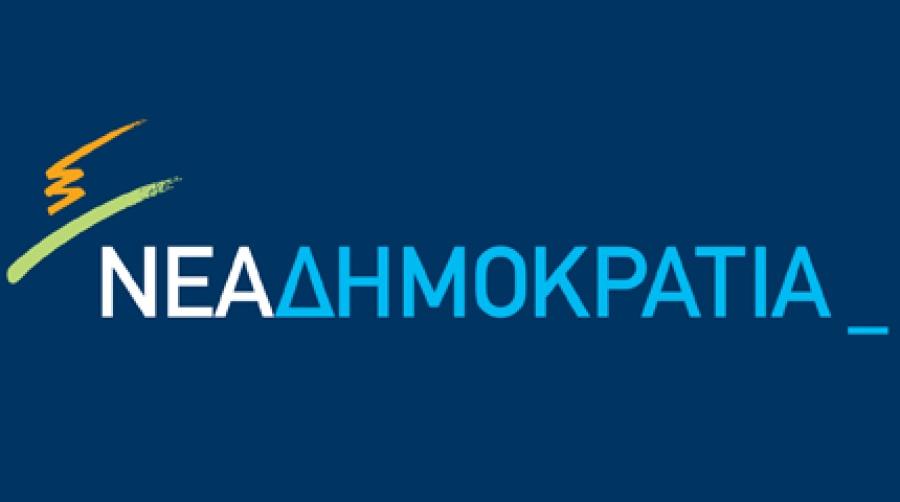 Μεϊμαράκης: Άλλος ο προεκλογικός ΣΥΡΙΖΑ και άλλος ο μετεκλογικός - Είσαστε καιροσκόποι, η απάτη αποκαλύπτεται