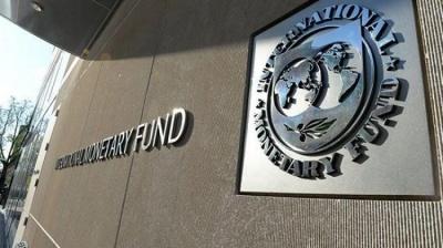 Πράσινο φως από το ΔΝΤ σε νέο δάνειο ύψους 3,9 δις δολαρίων στην Ουκρανία