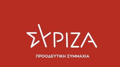 Επιστολή βουλευτών ΣΥΡΙΖΑ σε Τασούλα για Μπογδάνο: Κατάφωρη εκδήλωση ρατσιστικού μίσους κατά ανηλίκων
