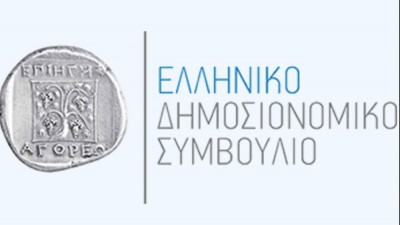 Δημοσιονομικό Συμβούλιο:  Η μείωση του οικονομικά ενεργού πληθυσμού της Ελλάδας σταθεροποίησε την ανεργία