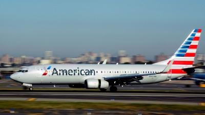 American Airlines: Ζημίες 2,2 δισ. δολαρίων το δ' τρίμηνο – Απώλειες 8,9 δισ. το 2020