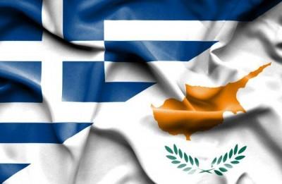 Κύπρος: Προκηρύχθηκε ο διαγωνισμός για την Θαλάσσια Σύνδεση Κύπρου - Ελλάδας