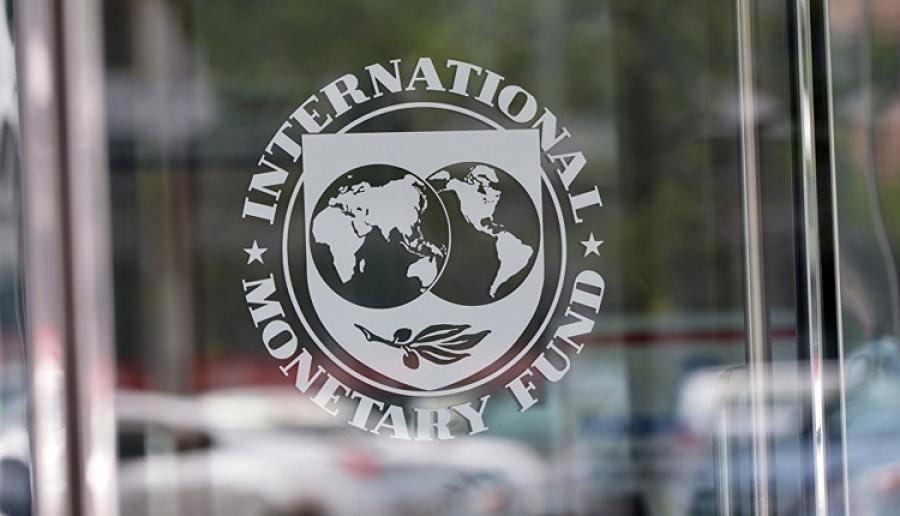 Ένας χρησμός από το Διεθνές Νομισματικό Ταμείο
