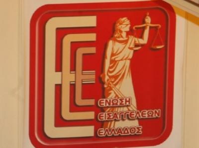 Τη χορήγηση ατομικών μέσων προστασίας στα δικαστήρια ζητεί η Ένωση Εισαγγελέων Ελλάδος από τον Τσιάρα