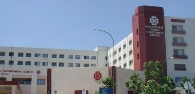 Νοσοκομείο Χανίων: Μοριακός αναλυτής για διενέργεια τεστ για κορωνοϊό