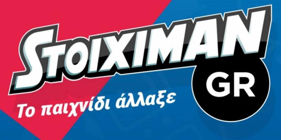Το εντυπωσιακό anime της Stoiximan για τον… Luffy Τεντόγλου