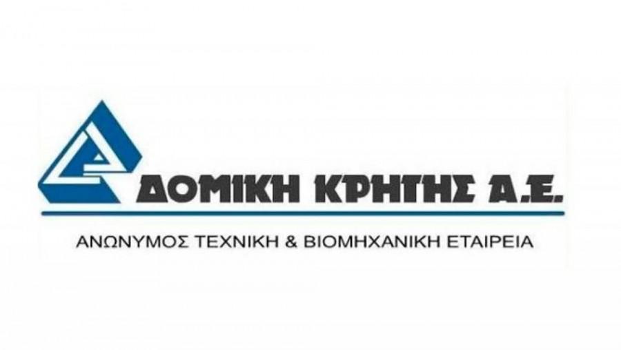 Έκπληξη του κατασκευαστικού κλάδου... η Δομική Κρήτης - Κερδοφόρα, με νέα έργα