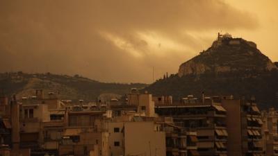 Καιρός: Αυξημένες συγκεντρώσεις αφρικανικής σκόνης και άνοδος της θερμοκρασίας τη Μ. Πέμπτη