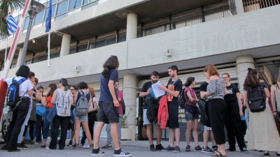 Έως τις 27 Σεπτεμβρίου 2019 οι εγγραφές των πρωτοετών φοιτητών