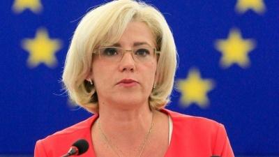 Eπιβράβευση 83,5 εκατ. ευρώ για το Κτηματολόγιο - Σταθάκης: Η ολοκλήρωσή του αποτελεί μια από τις μεγαλύτερες μεταρρυθμίσεις