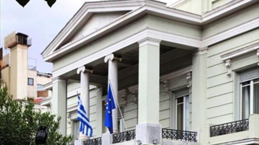 ΥΠΕΞ για Αρμενία: Η Ελλάδα ελπίζει στην αποφυγή κινήσεων που θα επιφέρουν περαιτέρω κλιμάκωση