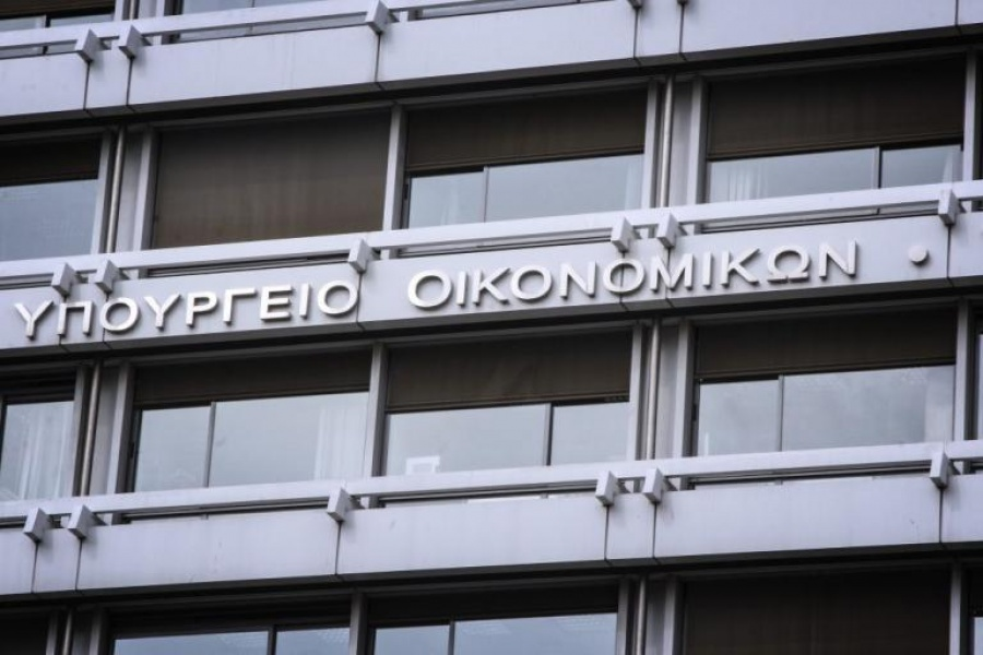 Σταθάκης: Έως αύριο 14/09 η αδειοδότηση του έργου της Eldorado στην Ολυμπιάδα - Στη διατησία οι Σκουριές
