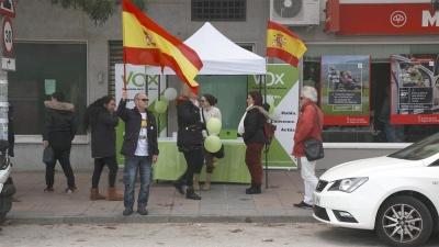 Ισπανία: Διαδήλωση του ακροδεξιού Vox για τη συνέχιση του Lockdown σε Μαδρίτη και Βαρκελώνη