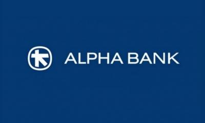 Alpha Bank: Στις 26 Αυγούστου τα αποτελέσματα α΄εξαμήνου 2021