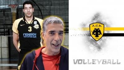 Βόλεϊ: Νέος προπονητής της ΑΕΚ ο Άκης Χατζηαντωνίου