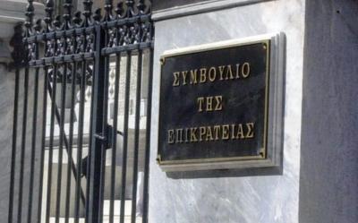 ΣτΕ: Πραγματοποιήθηκε η πιλοτική δίκη για τα πρόστιμα στις συγκεντρώσεις της 17ης Νοέμβρη για το Πολυτεχνείο
